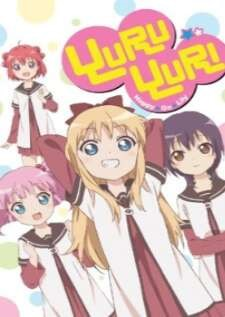 yuru-yuri-คลับบ้าฮาต๊อง-ภาค-1-ตอนที่-1-12-จบ-