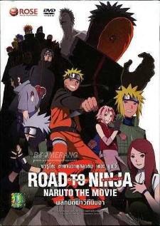 naruto-shippuuden-the-movie-6-9-road-to-ninja-พลิกมิติผ่าวิถีนินจา-bd-1080p-พากย์ไทย