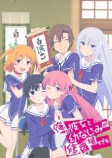 ore-no-kanojo-to-osananajimi-ga-shuraba-sugiruตอนที่-1-13-จบ-