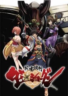 fuuun-ishin-dai-��shogun-ตอนที่-1-12-ซับไทย-จบ-