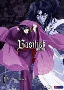 basilisk-kouga-ninpou-chou-เนตรสยบมาร-ตอนที่-1-24-จบ-