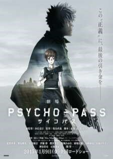 psycho-pass-movie-ไซโค-พาส-ถอดรหัสล่า-มูฟวี่-จบ-