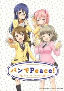 pan-de-peace-ผองเพื่อน-ก๊วนขนมปัง-ตอนที่-1-13-จบ-