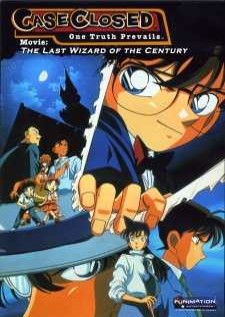 detective-conan-movie-03-the-last-wizard-of-the-century-โคนัน-เดอะมูฟวี่-3-ปริศนาพ่อมดคนสุดท้ายแห่งศตวรรษ-จบ-