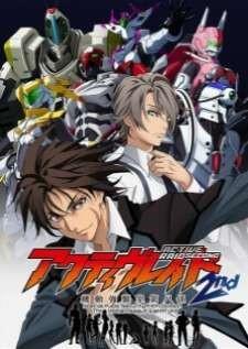 active-raid-kidou-kyoushuushitsu-dai-hachi-gakari-2nd