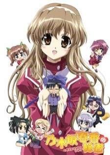 nogizaka-haruka-no-himitsu-ความลับในใจของคุณหนูไอดอล-ตอนที่-1-12-จบ-