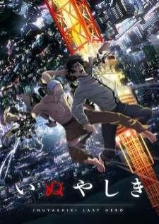 inuyashiki-ลุงไซบอร์ก-อินุยาชิกิ-ตอนที่-1-11-จบ-