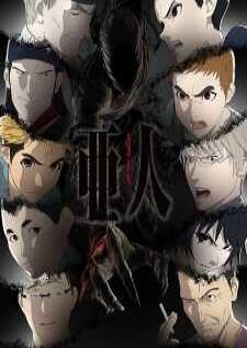 ajin-2nd-season-สายพันธุ์อมนุษย์-ภาค2-ตอนที่-1-13-ซับไทย-จบ-