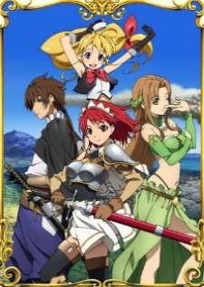 seiken-no-blacksmith-สงครามดาบศักดิ์สิทธิ์-ตอนที่-1-12-จบ-