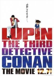 lupin-iii-vs-detective-conan-the-movie-แปงที่-3-ปะทะ-ยอดนักสืบจิ๋วโคนัน-เดอะมูฟวี่-พากย์ไทย-จบ-
