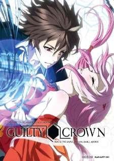 guilty-crown-ปฏิวัติหัตถ์ราชัน-ตอนที่-1-22-พากย์ไทย-จบ-