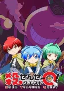 koro-sensei-quest-ตอนที่-1-12-จบ-