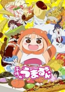 himouto-umaru-chan-น้องสาวสุดติ่ง-อูมารุจัง-ตอนที่-1-12-ona-จบ-