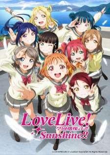love-live-sunshine-ตอนที่-1-13-จบ-