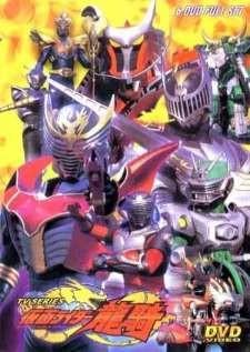 kamen-rider-ryuki-มาสไรเดอร์-ริวคิ-ตอนที่-1-50-จบ-
