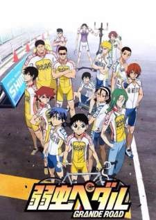 yowamushi-pedal-grande-road-ภาค2-ตอนที่-1-24-จบ-