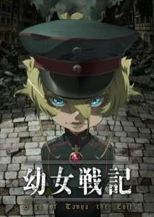 youjo-senki-บันทึกสงครามของยัยเผด็จการ-ตอนที่-1-12-จบ-
