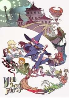 little-witch-academia-movie-จบ-