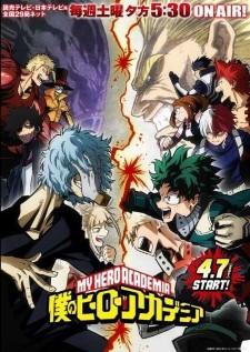 boku-no-hero-academia-3rd-season-ตอนที่-1-25-ซับไทย-จบ-