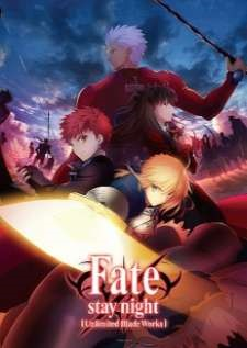 fate-stay-night-unlimited-blade-works-ตอนที่-1-25-จบ-
