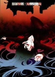 tasogare-otome-x-amnesia-dusk-maiden-of-amnesia-คนสืบผี-ตอนที่-1-13-จบ-