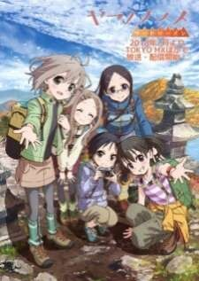 yama-no-susume-third-season-ตอนที่-1-13-ซับไทย-จบแล้ว-