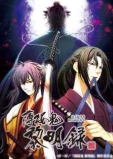 hakuouki-reimeiroku-บุปผาซามูไร-ผ่าตำนานนักรบชินเซ็น-ภาค3-ตอนที่1-12-พากย์ไทย-จบ-