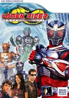 kamen-rider-dragon-knight-คาเมนไรเดอร์ดราก้อนไนท์-ตอนที-1-40-จบ-