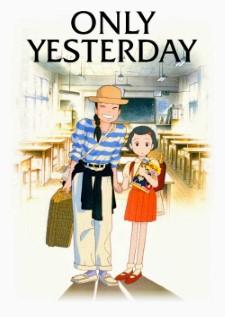 only-yesterday-ในความทรงจำที่ไม่มีวันจาง-1991-พากย์ไทย