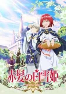 akagami-no-shirayuki-hime-สโนไวท์ผมแดง-ตอนที่-1-24-จบ-