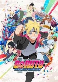 boruto-naruto-next-generations-ตอนที่-1-151-ยังไม่จบ-ซับไทย-