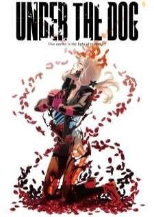 under-the-dog-ตอนที่-00-จบ-