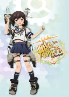kantai-collection-the-movie-จบ-