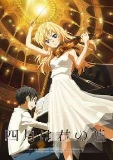 shigatsu-wa-kimi-no-uso-เพลงรักสองหัวใจ-ตอนที่-1-22-จบ-