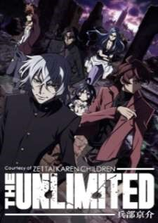 zettai-karen-children-the-unlimited-hyoubu-kyousuke-ตอนที่-1-12-จบ-