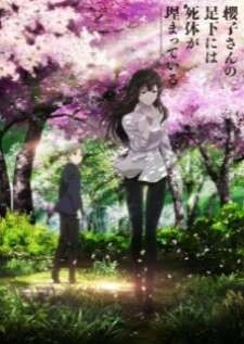 sakurako-san-no-ashimoto-ni-wa-shitai-ga-umatteiru-ตอนที่-1-12-จบ-