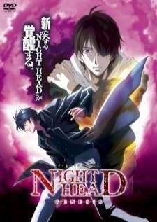 night-head-genesis-พลังลับ-เหนือมนุษย์-ตอนที่-1-24-จบ-