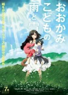 ookami-kodomo-no-ame-to-yuki-คู่จี๊ดชีวิตอัศจรรย์-2012-จบ-