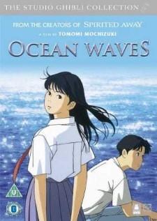 ocean-waves-สองหัวใจ-หนึ่งรักเดียว-1993-พากย์ไทย