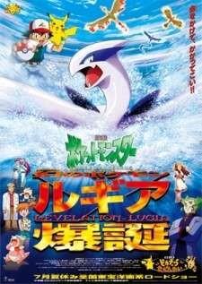 pokemon-the-movie-รวมทั้งหมด-จบ-