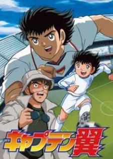 captain-tsubasa-road-to-2002-ตอนที่-1-52-พากย์ไทย-จบ-