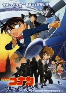 detective-conan-movie-14-the-lost-ship-in-the-sky-โคนัน-เดอะมูฟวี่-14-ปริศนามรณะเหนือน่านฟ้า-จบ-