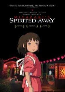 spirited-away-มิติวิญญาณมหัศจรรย์-2001-พากย์ไทย