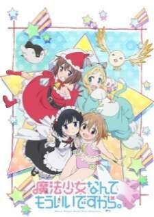 mahou-shoujo-nante-mou-ii-desukara-second-season-ภาค2-ตอนที่-1-12-จบ-