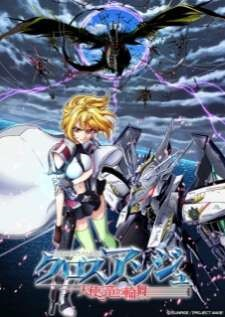 cross-ange-tenshi-to-ryuu-no-rondo-ตอนที่-1-25-จบ-