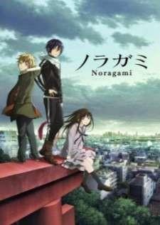 noragami-นรางามิ-เทวดาขาจร-ภาค1-ตอนที่-1-12-จบ-