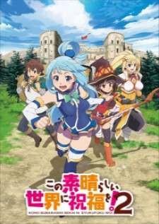 kono-subarashii-sekai-ni-shukufuku-wo-ภาค2-ตอนที่-1-11-จบ-