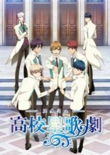 starmyu-high-school-star-musical-ตอนที่-1-12-จบ-
