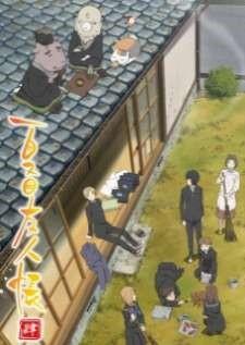 natsume-yuujinchou-shi-นัตสึเมะกับบันทึกพิศวง-ภาค1-ตอนที่-1-13-จบ-