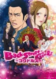 back-street-girls-gokudolls-ตอนที่-1-10-ซับไทย-จบแล้ว-